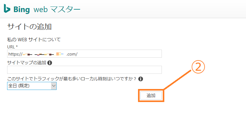 bing-web-setting_02