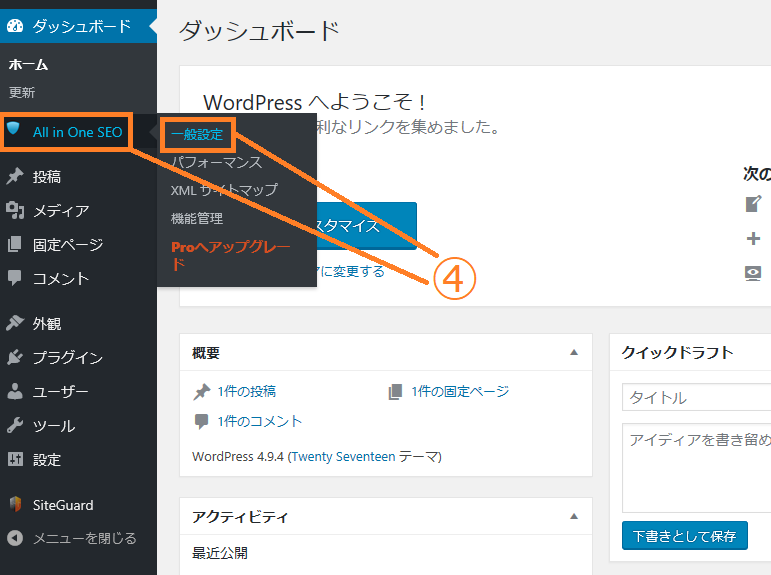 bing-web-setting_04