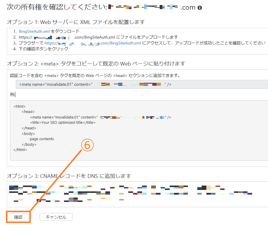 bing-web-setting_06