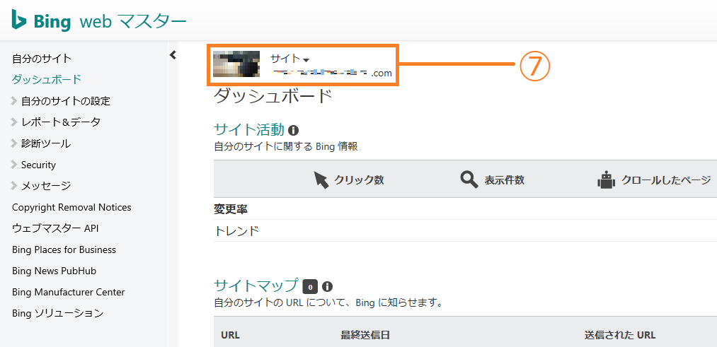 bing-web-setting_07
