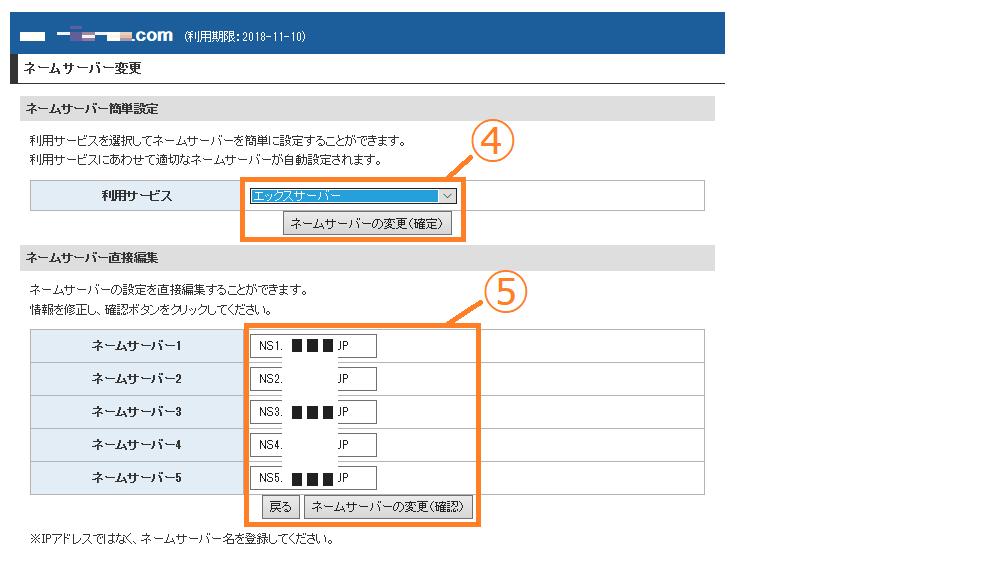 get-xdomain-setting_09