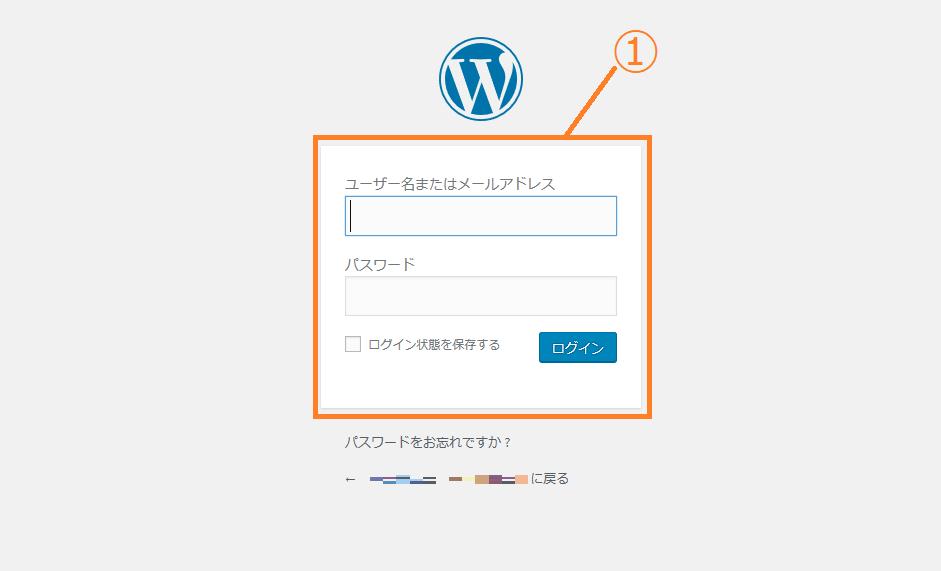 wp-install-xserver_09