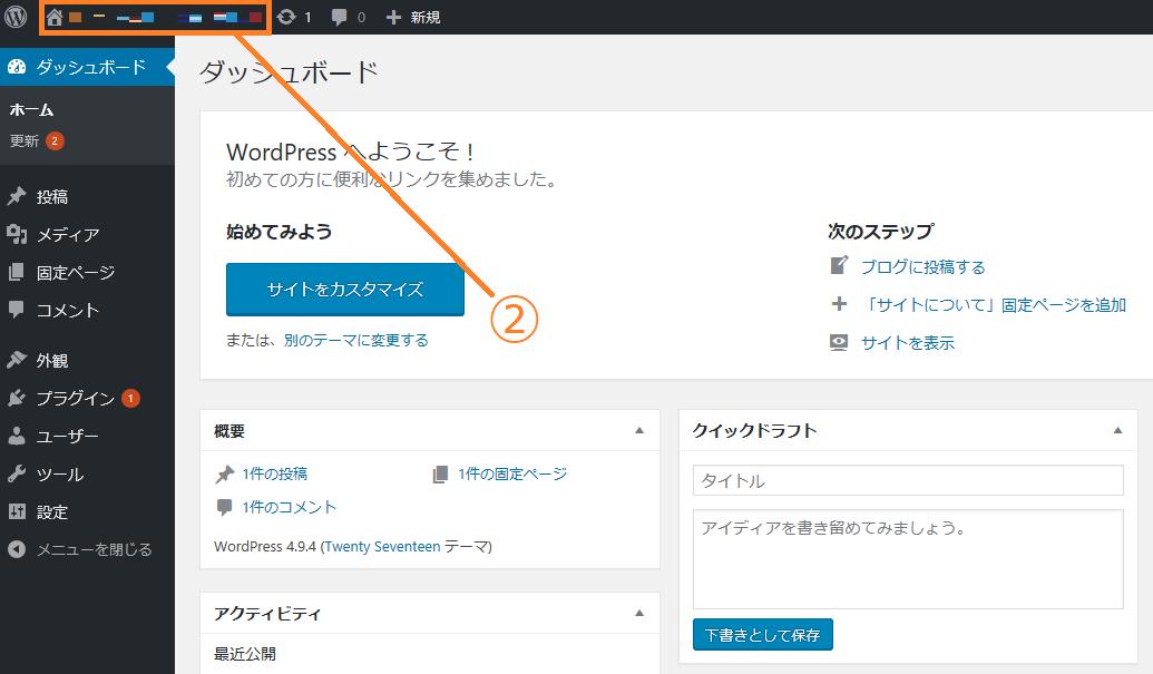 wp-install-xserver_11