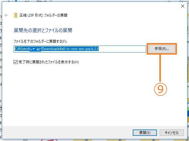 plugin-error_11