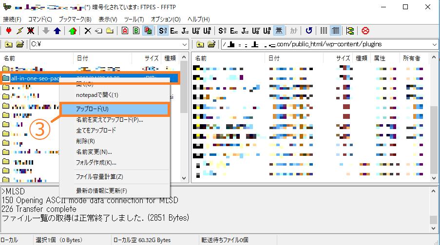 plugin-error_16