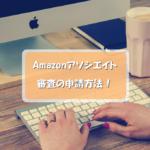 affiliate-amazon