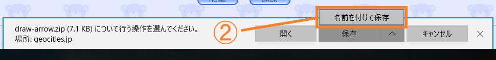 gimp-draw-arrow_02