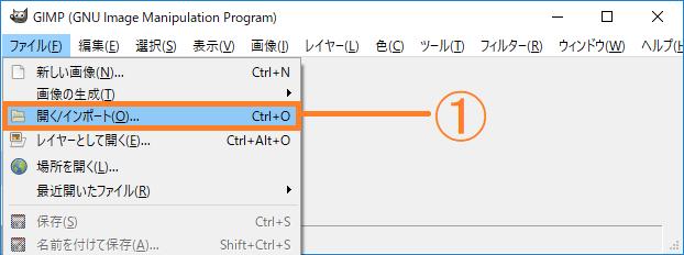 gimp-draw-arrow_10