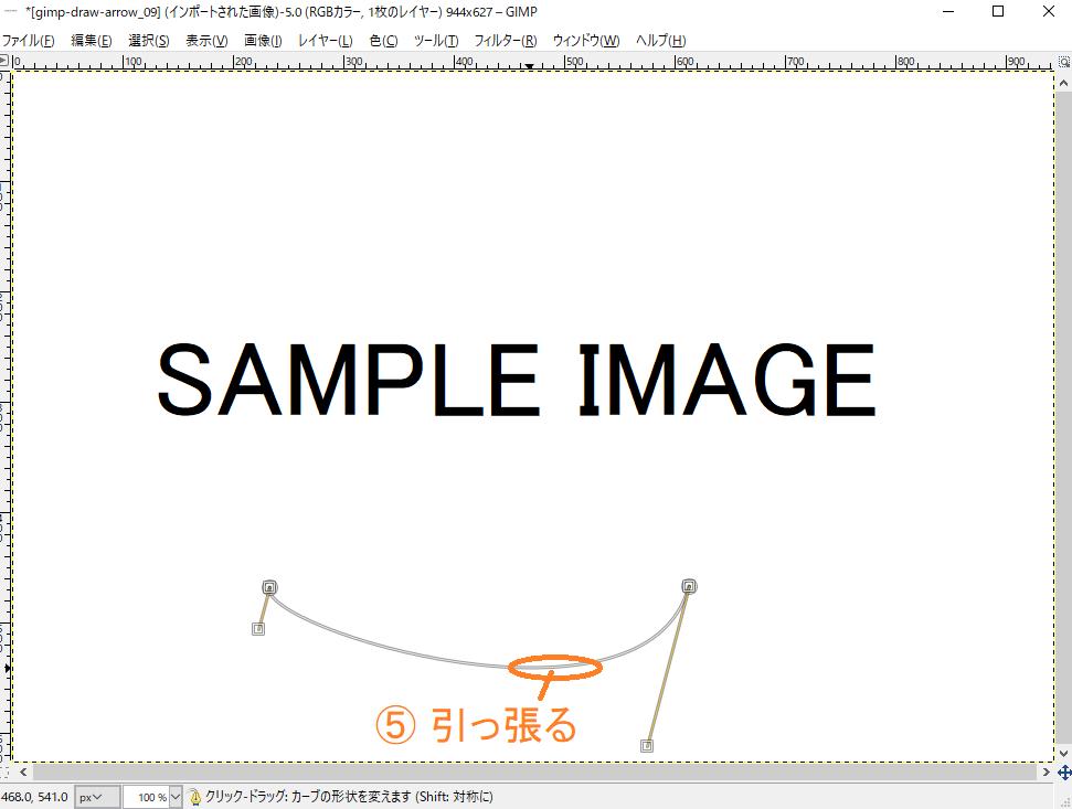 gimp-draw-arrow_13