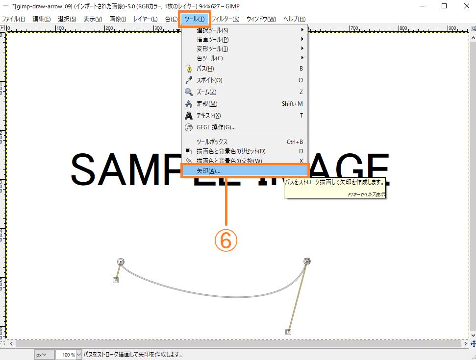 gimp-draw-arrow_14