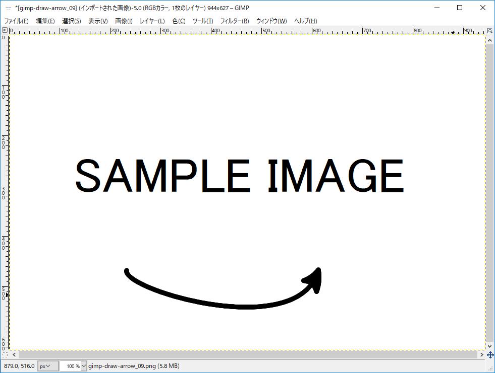 gimp-draw-arrow_16