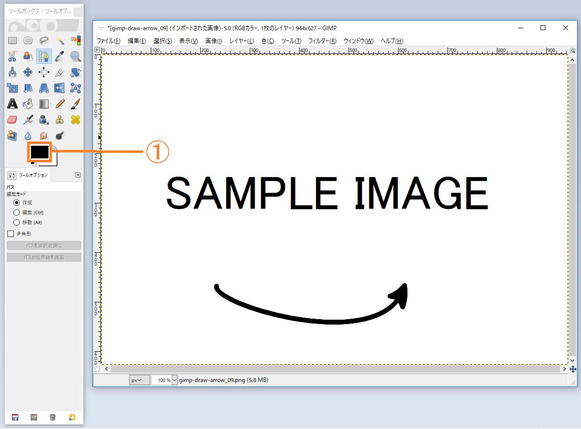 gimp-draw-arrow_17