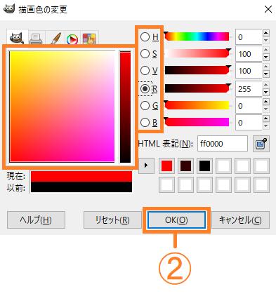 gimp-draw-arrow_18