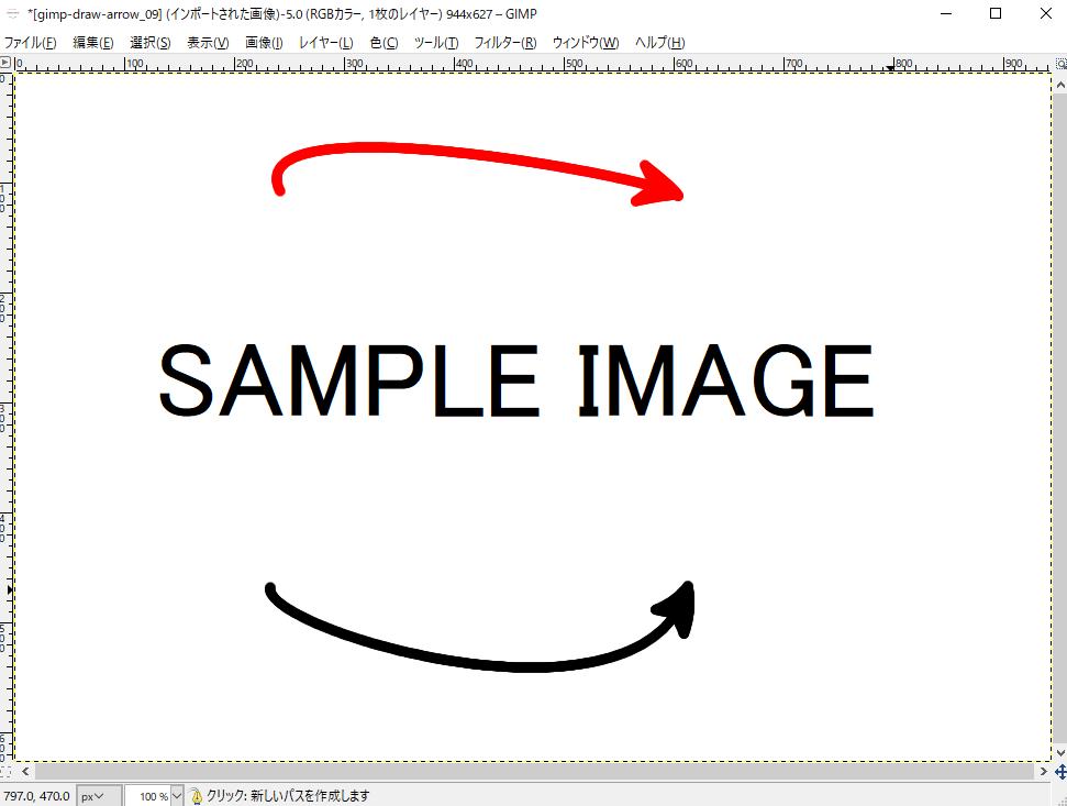 gimp-draw-arrow_19