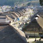 tabizaru-review-koshu